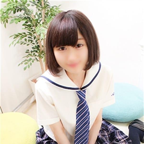 しほり【未経験!スレンダー♪】 | オシャレな制服素人デリヘル JKスタイル(新宿・歌舞伎町)