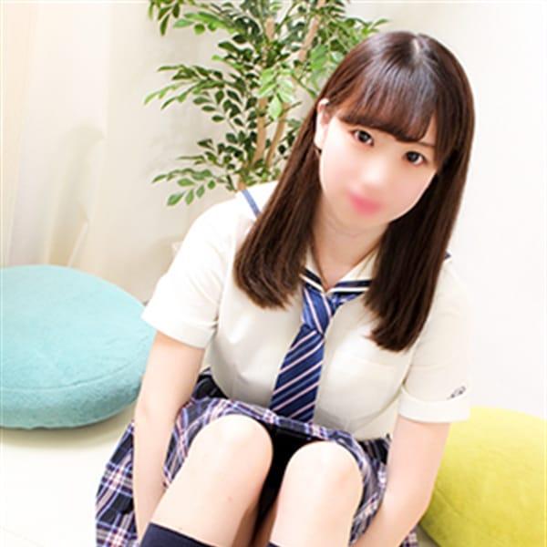 みりあ【スタイル抜群ロリ少女】 | オシャレな制服素人デリヘル JKスタイル(新宿・歌舞伎町)