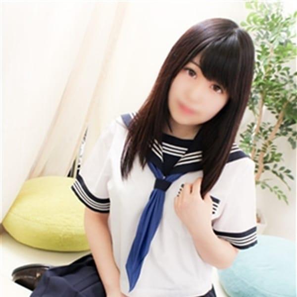 えみり【可憐で清楚な現役学生】 | オシャレな制服素人デリヘル JKスタイル(新宿・歌舞伎町)