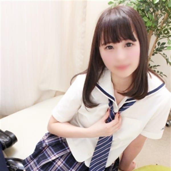 あい【無垢で素直な女の子】 | オシャレな制服素人デリヘル JKスタイル(新宿・歌舞伎町)
