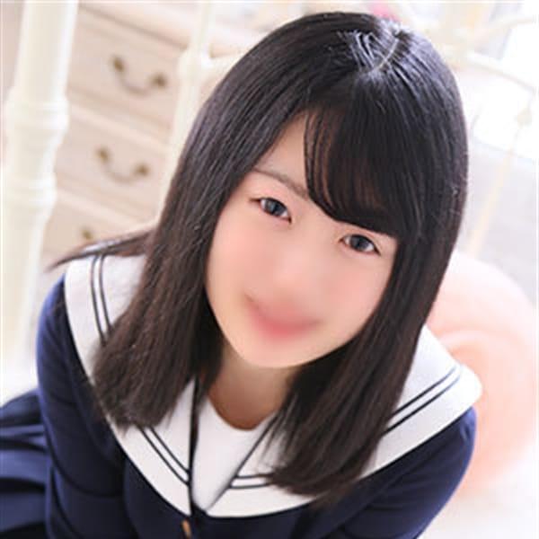 あいな【経験極浅黒髪清楚少女】 | オシャレな制服素人デリヘル JKスタイル(新宿・歌舞伎町)