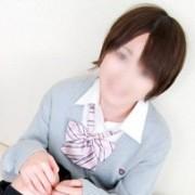 まゆり | オシャレな制服素人デリヘル JKスタイル(新宿・歌舞伎町)