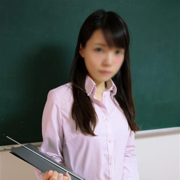 羽田 ももか【THE大和撫子♥♥】 | イケない女教師 東京五反田店(品川)