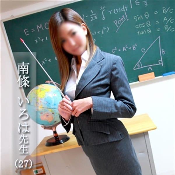 南條 いろは【マイペースでどエロ♥】 | イケない女教師 東京五反田店(品川)