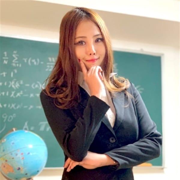 大城 ミナ【完全顔出しの安心感!】 | イケない女教師 東京五反田店(品川)