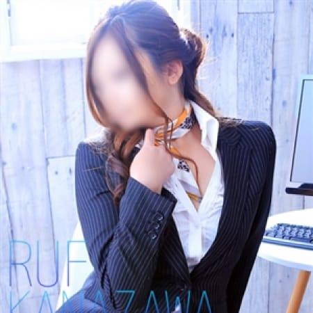 じゅんか【♡上質すぎる美女♡】 | ルーフ金沢(金沢)