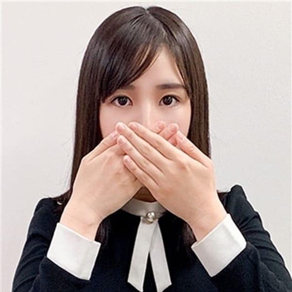 つくし【SSS級のマイエンジェル】   横浜シンデレラ(横浜)