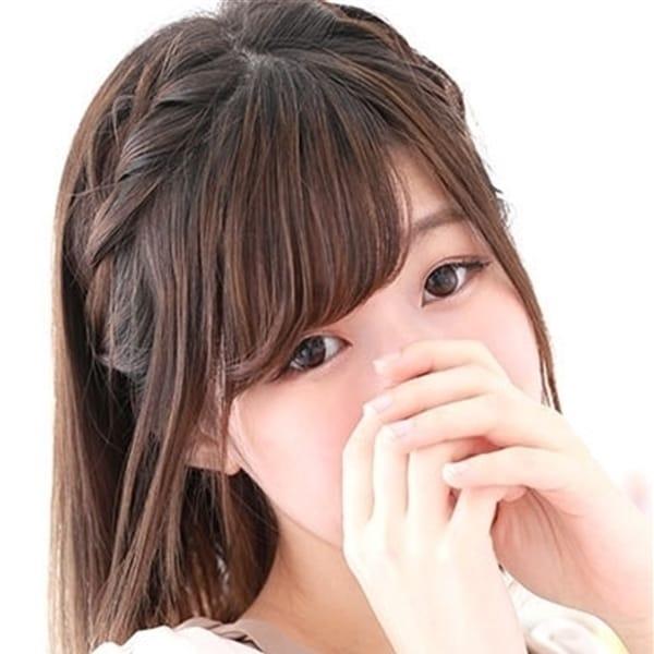 ゆあ【SSS級美少女】   横浜シンデレラ(横浜)