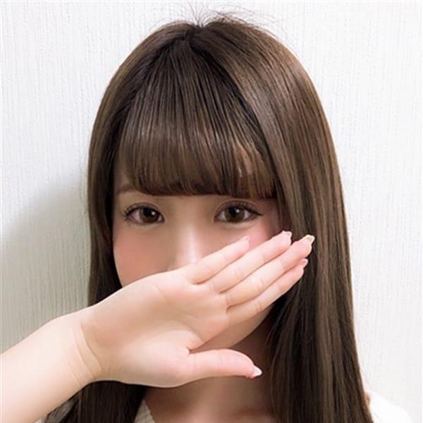さりな【~可愛すぎる美少女~】   横浜シンデレラ(横浜)