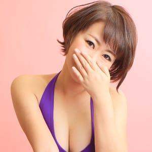なぎ【☆癒し系♪♪美人セクシー人妻☆】 | クラブパラダイス(新大阪)