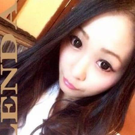 水白 あくあ【超ミニマム痴女】|$s - Club BLENDA 金沢(クラブブレンダ)風俗