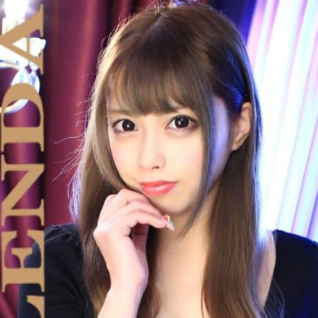 彩音 みおん【プレミア美女降臨!】 | Club BLENDA 金沢(クラブブレンダ)(金沢)