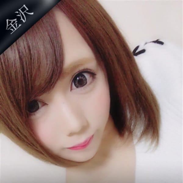 桜井 はな【絶対的美女降臨!】 | Club BLENDA 金沢(クラブブレンダ)(金沢)