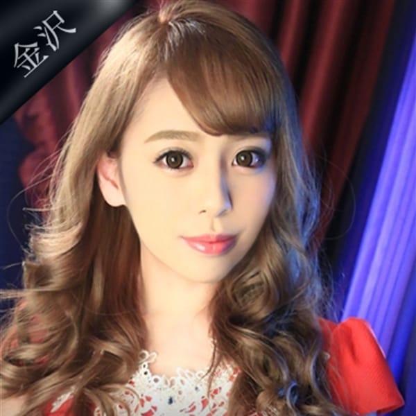 朝比奈 りん【まさに生きる宝石♪】 | Club BLENDA 金沢(クラブブレンダ)(金沢)