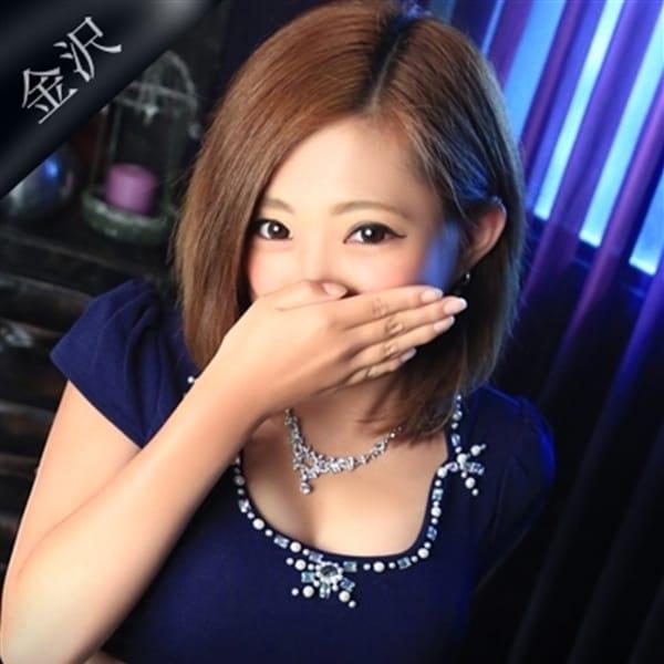 天海 かのん【フレッシュ感満載!!】 | Club BLENDA 金沢(クラブブレンダ)(金沢)