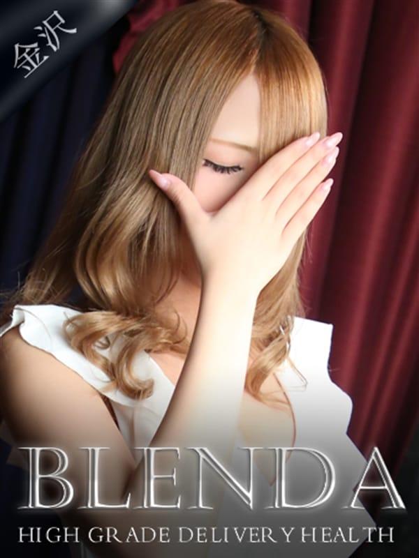 七星 こはる(Club BLENDA 金沢(クラブブレンダ))