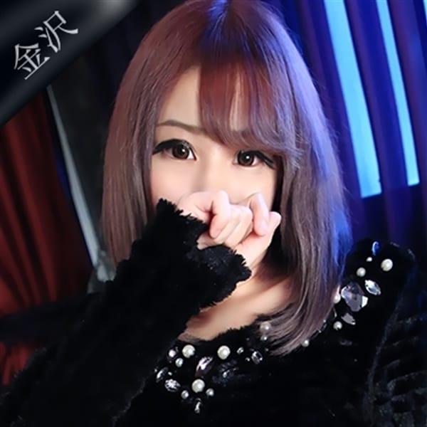 鳴海 ペコ【淫乱美女降臨!】 | Club BLENDA 金沢(クラブブレンダ)(金沢)