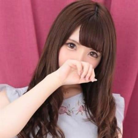 さき【天然の妹系アイドル美少女】 | プリンセスセレクション北大阪(枚方・茨木)