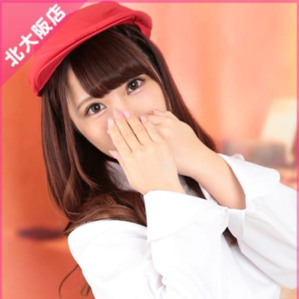 りん【19歳素人系美少女♪】 | プリンセスセレクション北大阪(枚方・茨木)
