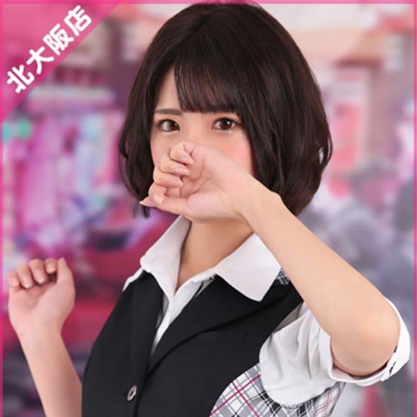 マミヤ【FカップOL系美女】 | プリンセスセレクション北大阪(枚方・茨木)