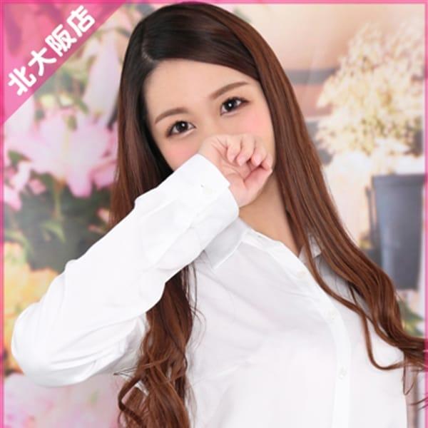 なみ【20歳完全業界未経験♪】 | プリンセスセレクション北大阪(枚方・茨木)
