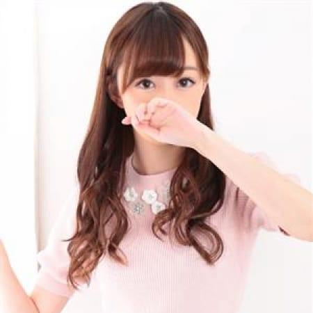 かすみ【奇跡のS級美少女】 | プリンセスセレクション北大阪(枚方・茨木)