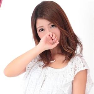 みく【完全業界未経験スレンダー美少女】 | プリンセスセレクション北大阪(枚方・茨木)