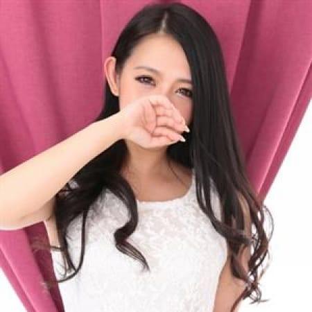 めぐ【スレンダー清楚系美少女】 | プリンセスセレクション北大阪(枚方・茨木)
