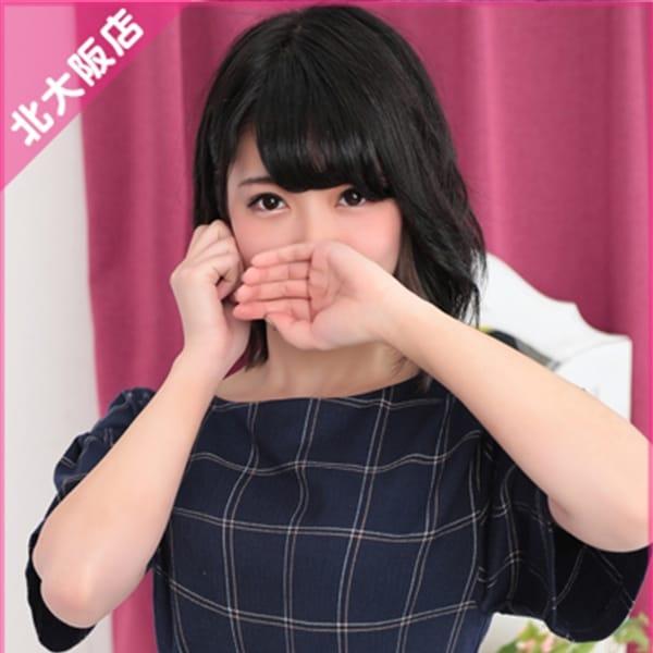 あゆ【素人系激エロ少女】 | プリンセスセレクション北大阪(枚方・茨木)
