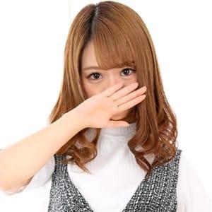 のあ【クリクリ瞳の未経験美少女♪】 | プリンセスセレクション北大阪(枚方・茨木)