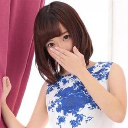 はづき【スレンダーDカップ】 | プリンセスセレクション北大阪(枚方・茨木)