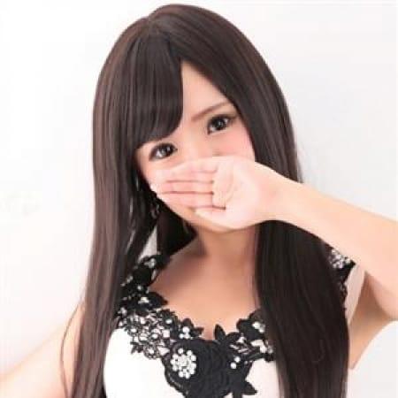 あいか【Fカップ巨乳素人】 | プリンセスセレクション北大阪(枚方・茨木)