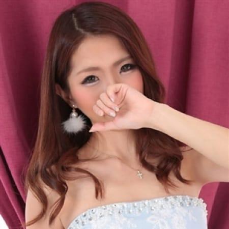 あかね【小柄スレンダー美少女】 | プリンセスセレクション北大阪(枚方・茨木)