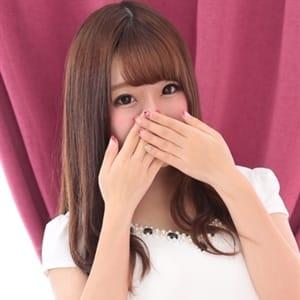 そら【20歳ミニマムロリ系美少女】 | プリンセスセレクション北大阪(枚方・茨木)