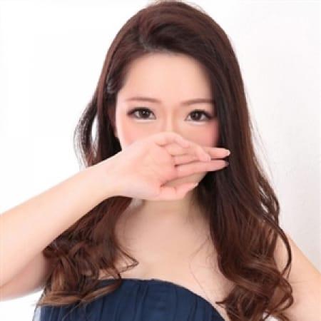 るい【モデル系美少女】 | プリンセスセレクション北大阪(枚方・茨木)