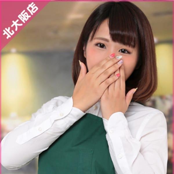 かほ【19歳スレンダー素人】 | プリンセスセレクション北大阪(枚方・茨木)
