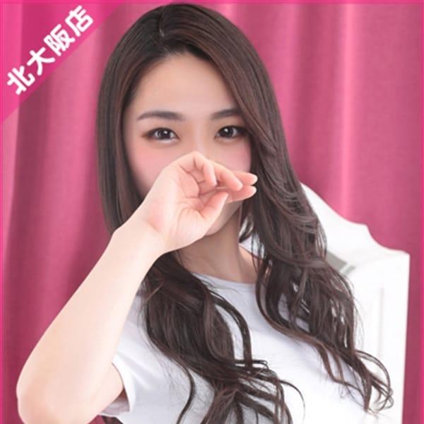 ちい【完全業界未経験美少女】 | プリンセスセレクション北大阪(枚方・茨木)