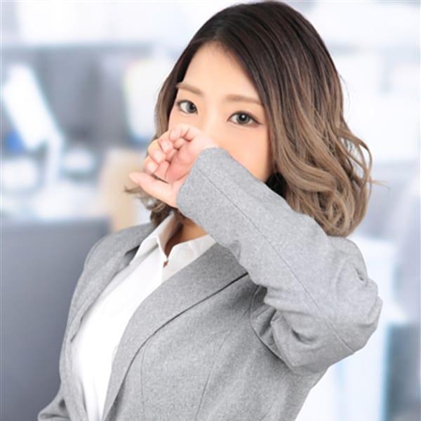 らん【業界未経験ミニマム美少女】 | プリンセスセレクション北大阪(枚方・茨木)