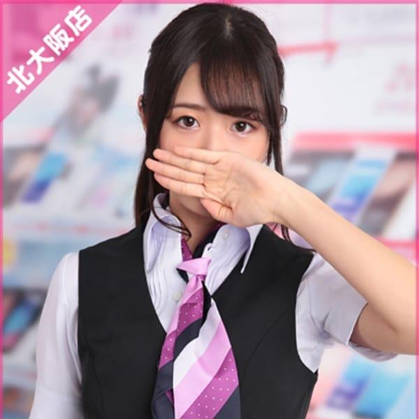 みらい【18歳業界未経験娘♪】 | プリンセスセレクション北大阪(枚方・茨木)