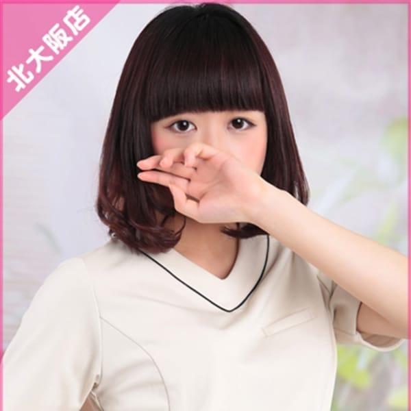 やよい【19歳完全素人系美少女】 | プリンセスセレクション北大阪(枚方・茨木)