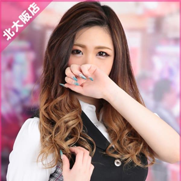れん【ギャル系エロボディー美少女】 | プリンセスセレクション北大阪(枚方・茨木)