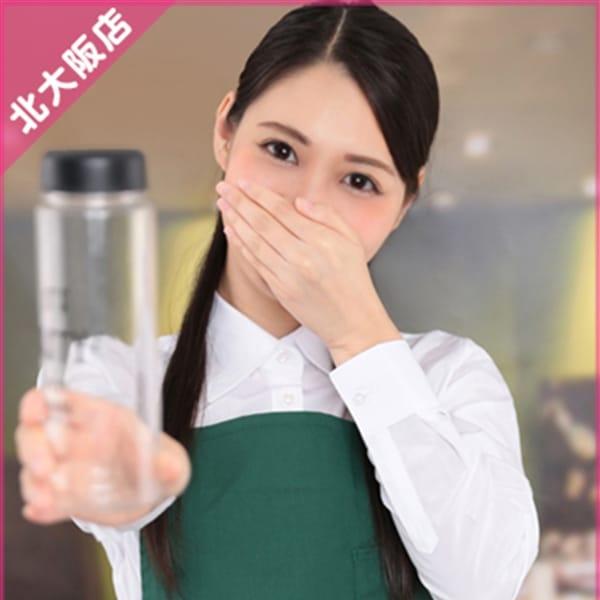 あい【スレンダー美少女愛嬌抜群】 | プリンセスセレクション北大阪(枚方・茨木)
