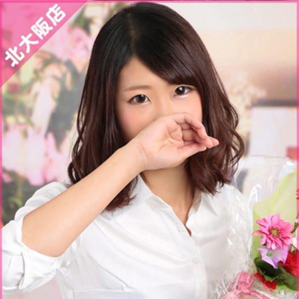 しずく【スタイル抜群美乳美少女】 | プリンセスセレクション北大阪(枚方・茨木)