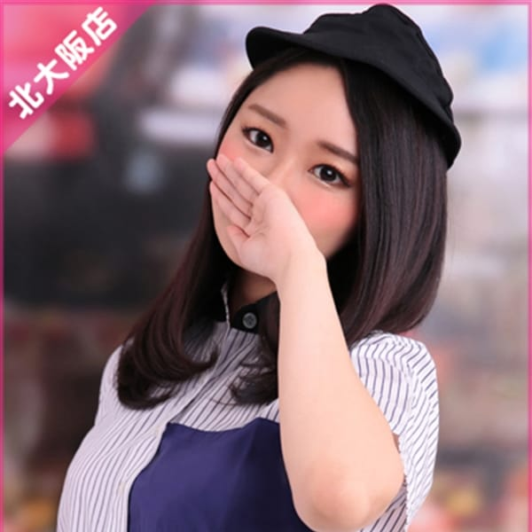 まき【スタイル抜群清楚系美少女】 | プリンセスセレクション北大阪(枚方・茨木)