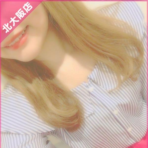 しおん【愛嬌抜群19歳素人美少女】 | プリンセスセレクション北大阪(枚方・茨木)