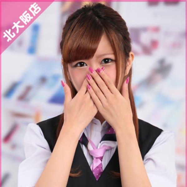 とあ【超小柄激スレンダー美女】 | プリンセスセレクション北大阪(枚方・茨木)
