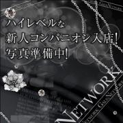 リリナ | ギャルズネットワーク京都店(祇園・清水(洛東))