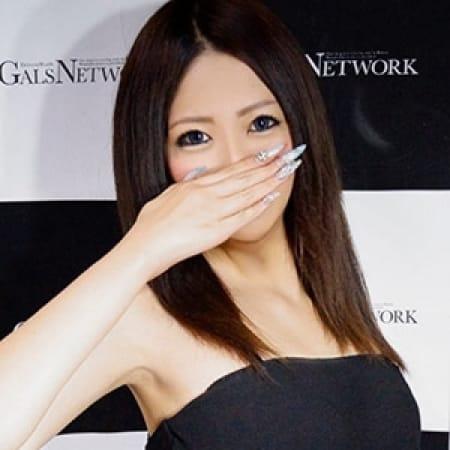 リオナ【超モデル級美女♪】 | ギャルズネットワーク京都店(祇園・清水(洛東))