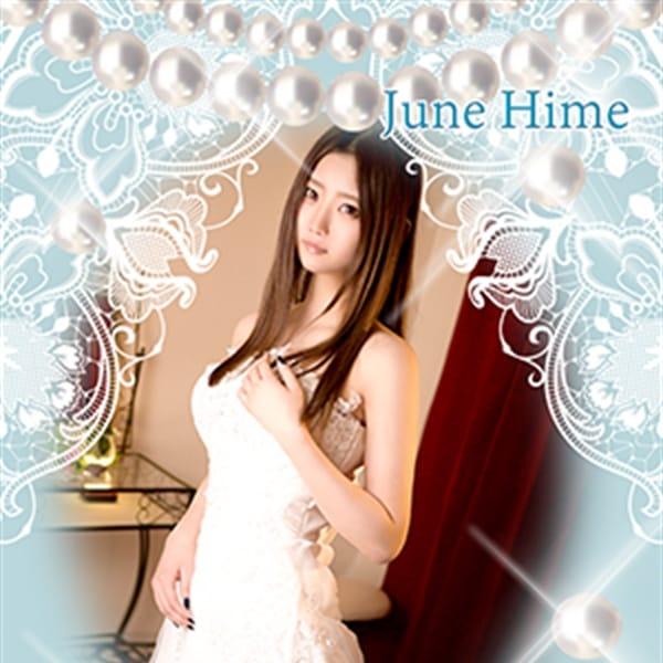 JUNE姫【6月のイベントガール♪】 | ギャルズネットワーク京都店(祇園・清水(洛東))
