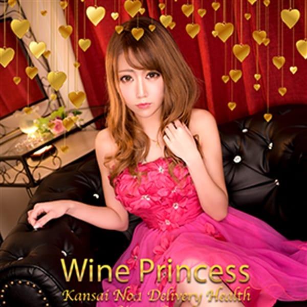 ワイン姫【スペシャルガール】 | ギャルズネットワーク京都店(祇園・清水)